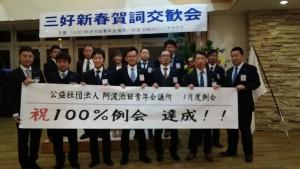 2019 1月度例会_190107_0006