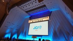 2020京都会議_200122_0042