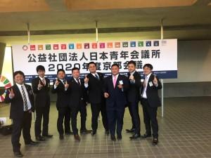 2020京都会議_200122_0047