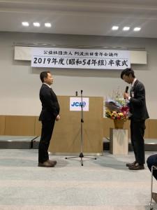 2019年度21卒業式_200202_0034