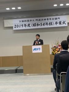 2019年度21卒業式_200202_0059