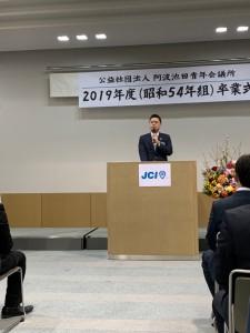 2019年度21卒業式_200202_0063