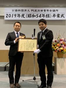 2019年度21卒業式_200202_0070
