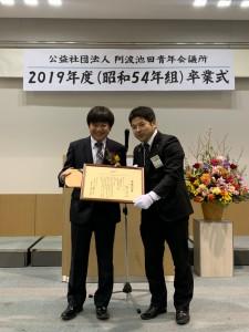 2019年度21卒業式_200202_0077