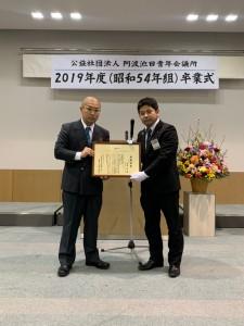 2019年度21卒業式_200202_0082