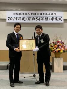 2019年度21卒業式_200202_0086
