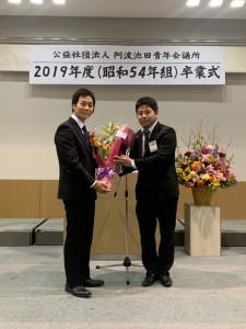 2019年度21卒業式_200202_0112