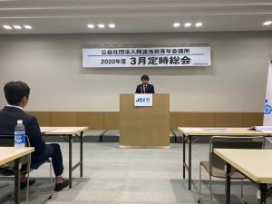 2020313 阿波池田青年会議所総会_200322_0006