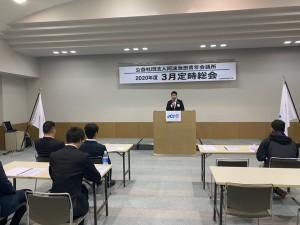 2020313 阿波池田青年会議所総会_200322_0013