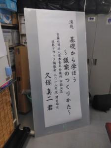 20201023_10月度例会_201027_26